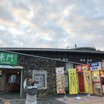 あ・ら・伊達な道の駅 - 東門『幸福の入口』