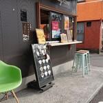 カフェスタンド Tanagocoro - 店外からの外観