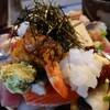 江戸富士 - 料理写真: