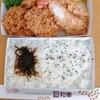 とんかつ和幸 - 料理写真:ヒレカツ、エビフライ、+カキフライの弁当