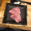 立喰い焼肉 治郎丸 渋谷店
