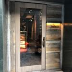 六本木焼肉 Kintan - 外観