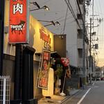 123392504 - 外観オープン直後に入店!