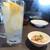 八剣伝 - ドリンク写真:最強レモンサワー