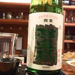 日の丸や - 宗玄 隧道蔵 純米酒