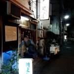 川よし - 外観写真: