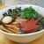 麺庭 寺田屋 - 料理写真:たまり