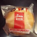 志津屋 - 料理写真:元祖「カルネ」♪