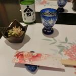 小田原 海の幸 山の恵 味乃魚隆 - 切り子のグラス