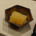日本橋蛎殻町 すぎた - 数の子味噌漬け