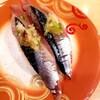 回転寿し トリトン - 料理写真:道東さんま 240円