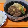 ペッパーランチ - 料理写真:肉塊ハンバーグ(200g)