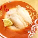 回転寿し トリトン - 白つぶ塩レモン 240円