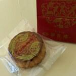 華正樓 - 核桃月餅(塩くるみ)(573円)