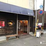 No123 - 店の外観