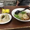台湾牛肉麺 群ちゃん - 料理写真:合計で