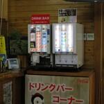 木つつ木茶屋 - ドリンク写真:
