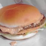 三瀬バーガー - 普通の