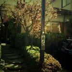 柿葉 - 住宅街の中に、風情ある佇まい