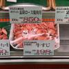 お肉のげんさん - 料理写真:menu 2020年1月