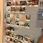 123412384 - ダイバーシティ内の日本を代表するそうそうたる有名店の中に『夢民』