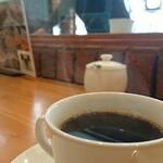 珈琲工房 あらびか - ブレンドコーヒー(フレンチ)