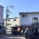 麺工房 隠國 - 愛川町の町工場に浸る