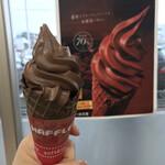 ビギン - 料理写真:プレミアムチョコレート ハーフ200円