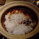 Kuronekoyoru - 麻婆豆腐土鍋ごはん(ごはん少なめ)
