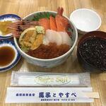 馬子とやすべ - 朝一五色丼(1,870円)