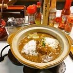 丼屋ひろ - 鍋焼きチキンカレーライス 600円