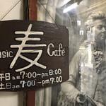 名曲・珈琲 麦 - ビル入口