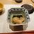 くるり - 料理写真:蕪とせりのお浸し