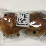123426334 - 【豆パン】2個入り 360円
