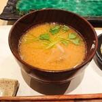 くるり - 料理写真:あら汁