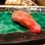 くるり - 料理写真:ほとんど大トロです