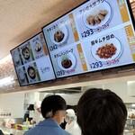 東京大学 中央食堂 - 定食コーナー