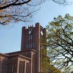 東京大学 中央食堂 - その他写真:安田講堂