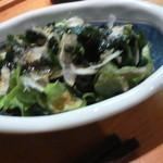 と一 - 海藻サラダ