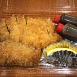 123432738 - ロースかつ(75g)+牡蠣フライ