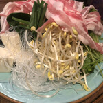 Thai Dining nana -