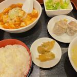 中国料理 廣東 -