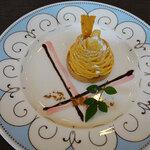 四季庭 カフェ&レストラン -