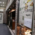 Kissanegishi - 店舗前