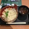 Menkoubou - 料理写真:おざら