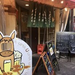 大衆馬肉酒場 ジョッキー - 馬に顔を入れよ!