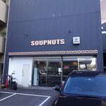 スープナッツ -