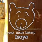 Isoya -