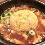金葉 - スーラータン炒飯