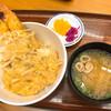 Hankyuuumehachi - 料理写真:海老丼